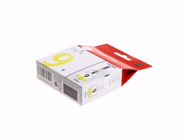 佳能 PGI-9Y 黄色墨盒(适用 ix7000 Pro9500 Pro9500 Markll)