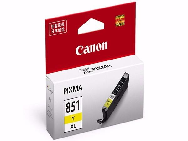 佳能 CLI-851XL Y 高容黄色墨盒