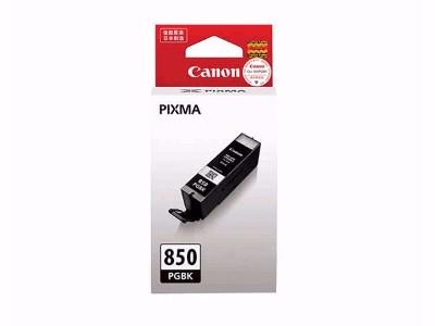 佳能 PGI-850PGBK 黑色墨盒