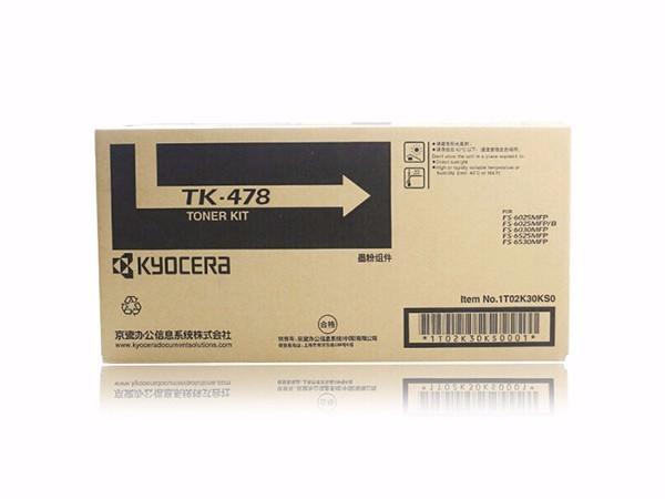 京瓷 TK-478 碳粉盒 (适用于FS 6025 6030 6525 6530)