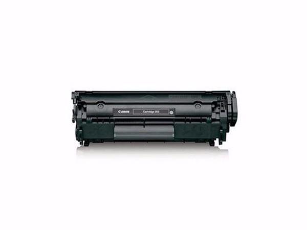佳能 CRG-303 黑色硒鼓(适用LBP-2900 3000)