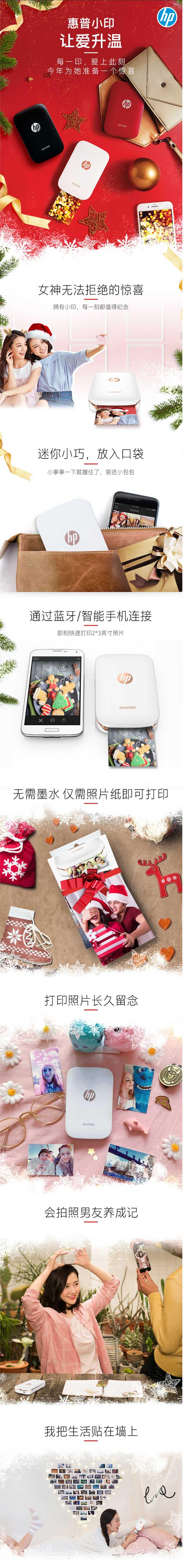惠普(HP)小印Sprocket 100(白) 手机口袋照片打印机 年会礼品 圣诞节日礼物 蓝牙连接 手账必备