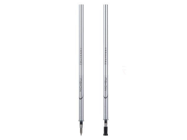 得力(deli) DL-S780 诺上0.5mm速干中性笔替芯子弹头签字水笔芯20支盒