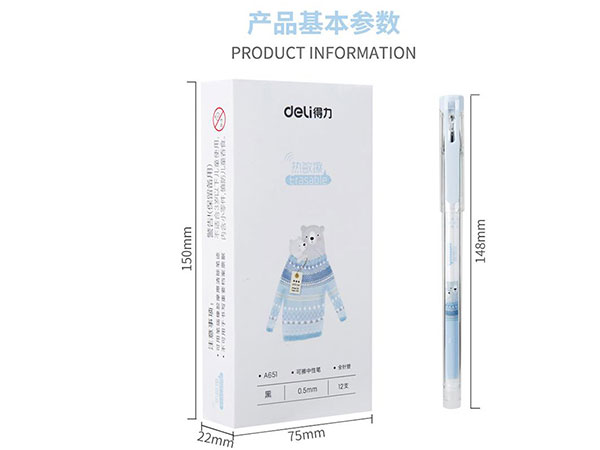 得力(deli) DL-A651 萌趣热敏可擦0.5mm中性笔全针管水笔 12支盒