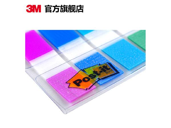 3M便利贴创意报事贴指示标签可再贴便条纸便签纸N次贴便签贴