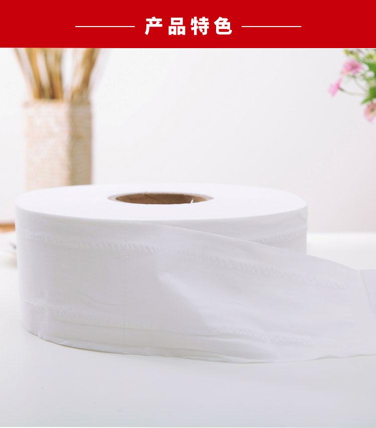 洗手间用卷纸
