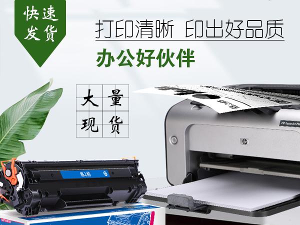 安装打印机墨盒的方法