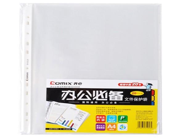 EH303A-1齐心十一孔保护袋 100/包