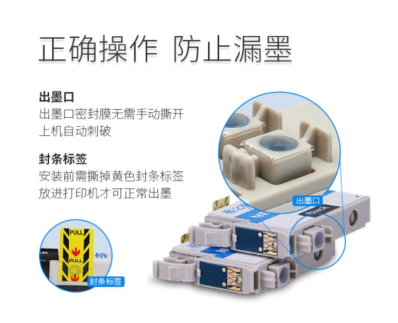 格之格 T166 墨盒 适用EPSON ME10/ME101打印机 NE-T1662C青色详情页-3