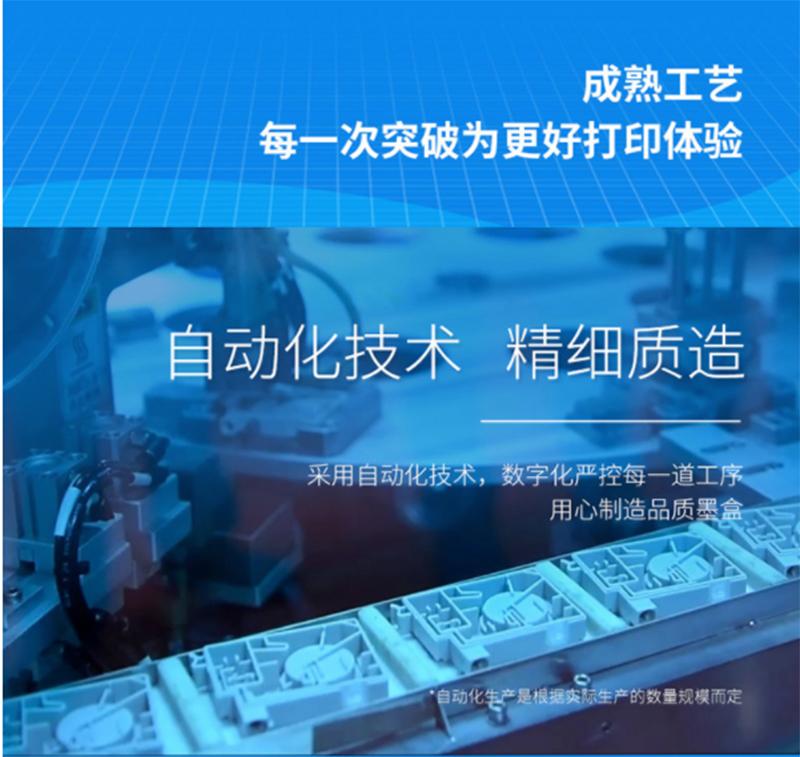 格之格 T166 墨盒 适用EPSON ME10/ME101打印机 NE-T1662C青色详情页-4