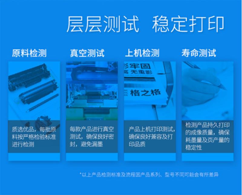 格之格 T166 墨盒 适用EPSON ME10/ME101打印机 NE-T1662C青色详情页-5