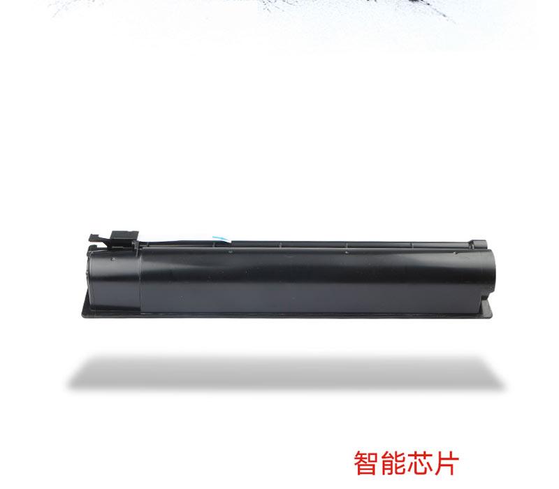 东芝 T-FC505C-K-S 原装 彩色粉盒适用机型:2000AC 2500AC T-FC505C-K 黑色详情页3
