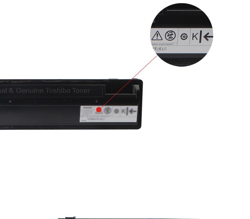 东芝 T-FC505C-K-S 原装 彩色粉盒适用机型:2000AC 2500AC T-FC505C-K 黑色详情页4