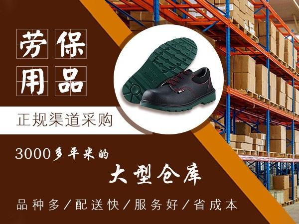 劳保用品采购之劳保用品的应用行业都是有哪些?